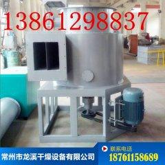 草酸钴 草酸镍专用旋转闪蒸烘干机  XSG-800闪蒸干燥机