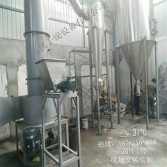 氢氧化铜闪蒸闪蒸烘干机   氢氧化铝闪蒸干燥机