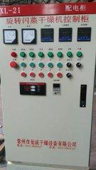 H酸烘干机 染料中间体烘干机    闪蒸干燥机