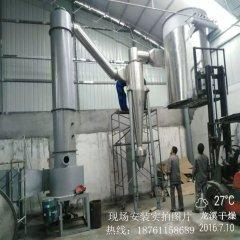 旋转闪蒸干燥机   焦亚硫酸钡烘干机  氧化铝烘干机