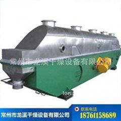 檬酸颗粒烘干机 味精烘干颗粒专用流化床烘干机