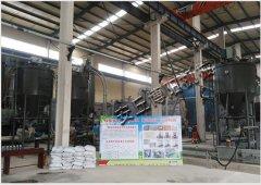 氧化铝粉管链式输送机认准博阳输送设备