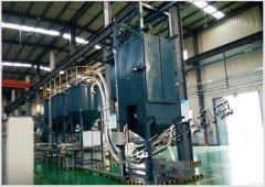 化工专用粉体管链式输送机BYGL的图片