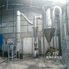 碳酸锌闪蒸烘干机 炭黑连续生产型闪蒸干燥机