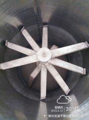 草酸钠烘干机 海藻酸钠专用闪蒸干燥设备