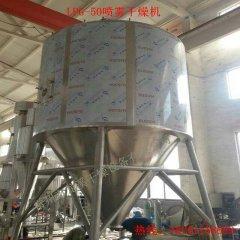 二氧化钛喷雾干燥机 过磷酸钾喷雾干燥机