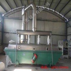 柠檬酸烘干机 氟化氢铵专用ZLG型振动流化床干燥机