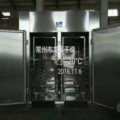 染料粉体烘干机  热风循环烘箱干燥机