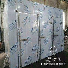 粉体烘干箱   C-CT-2箱式烘干机    染料粉体专用热风循环烘箱