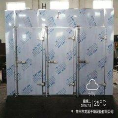 C-CT型热风烘箱   医药中间体用热风循环烘箱