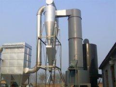 油容量闪蒸干燥机!旋转闪蒸烘干机