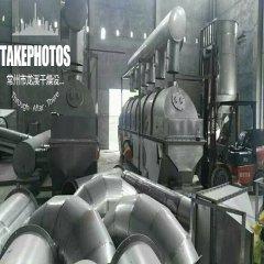 檬酸烘干机 氟化氢铵专用振动流化床干燥机