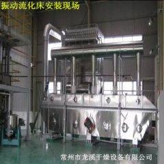 氮肥烘干机 三元复合肥专用振动流化床烘干机