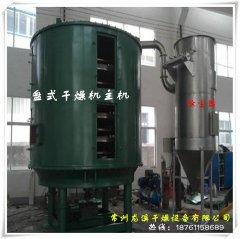 活性炭盘式烘干设备 节能型烘干设备