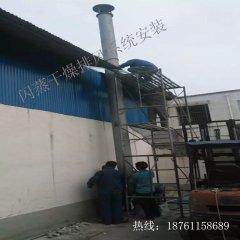 高温钛白粉闪蒸干燥机 连续粉碎式闪蒸干燥设备