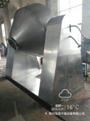 蒸汽导热油多用型双锥真空干燥机 SZG--100双锥回转真空干燥机