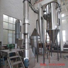 七水硫酸镁烘干机   一水硫酸镁干燥机     无水硫酸镁闪蒸干燥机的图片