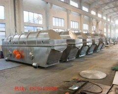 龙溪干燥制作硫酸氢钠烘干机 纤维素干燥机 GZQ0.6/6 振动流化床干燥