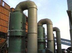 XNT型、XST型湿式脱硫除尘器