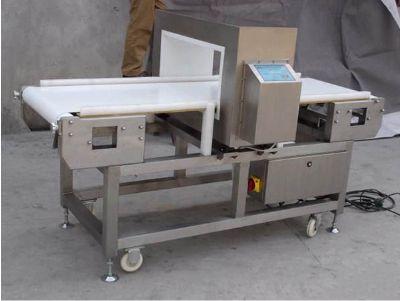 高精度食品金属探测仪