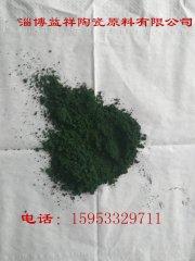 氧化铝铬绿