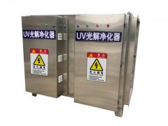 紫外线(uv)光解除臭设备的图片