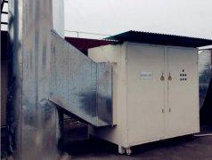 香料厂废气除臭处理设备的图片