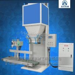 豆粕包装机,豆粕包装秤,定量包装机,定量包装秤