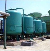 废水处理设备的图片