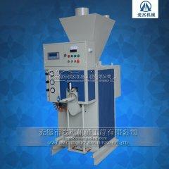 干粉砂浆阀口秤,砂浆包装秤,定量包装机,干粉砂浆定量包装秤