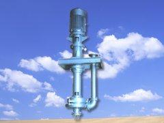 LQBL型立式单极单吸轴泵