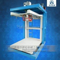 淀粉吨袋包装机;吨包秤;吨包下秤重自动包装秤;自动包装机