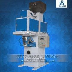 胶粉包装机;胶粉包装秤;粉料包装秤;自动包装秤
