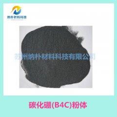 碳化硼(B4C)超细粉体的图片