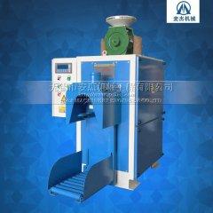 麦杰陶瓷粉专用包装机;陶瓷粉专用阀口秤