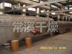 ZLG系列振动流化床干燥机的图片