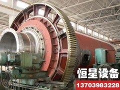 云南曲靖大型钢渣球磨机设备的图片