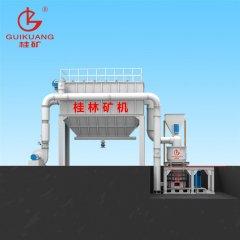 HCH1395超细矿石粉磨设备超细环辊磨粉机