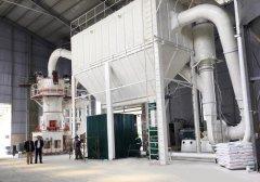超细立式磨粉机国产立磨非金属矿中速磨粉机的图片