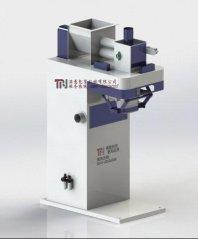 DCS-FSM-25型电脑定量包装机