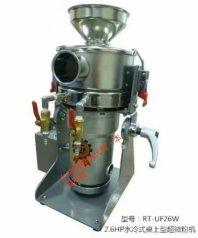 水冷式桌上型超微粉碎机RT-UF26W