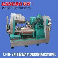超细纳米砂磨机 康博CNB-S系列双动力纳米棒销式砂磨机的图片