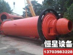 云南普洱新型褐钇铌矿球磨机设备的图片