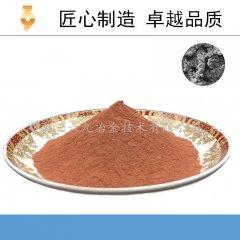 【三六九铜粉】电解铜粉 树枝状铜粉 高纯铜粉