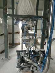 粉末输送泵