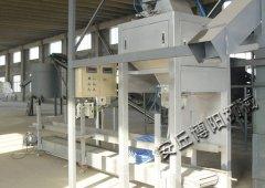 滑石粉自动包装机、自动包装设备的图片