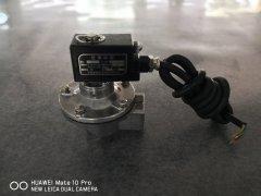 GMF-Z-25防爆脉冲阀的图片