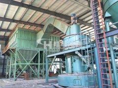 大型磨粉机HC纵摆式雷蒙磨灰钙粉雷磨机
