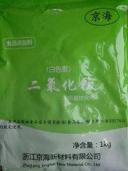 食品级二氧化钛