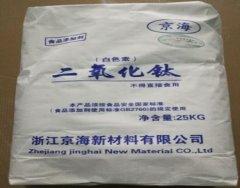 大量出口食品级二氧化钛